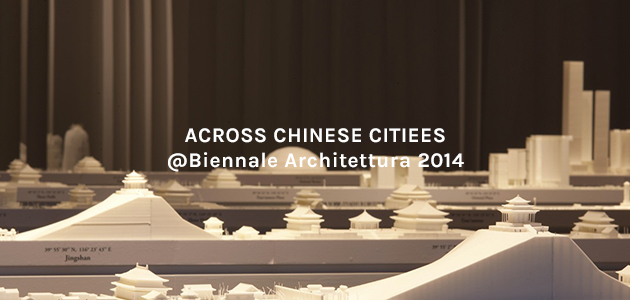 Across Chinese Cities – Beijing